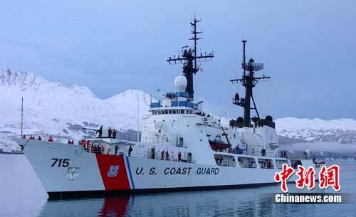 美国海岸自卫队出售给菲律宾的二手
