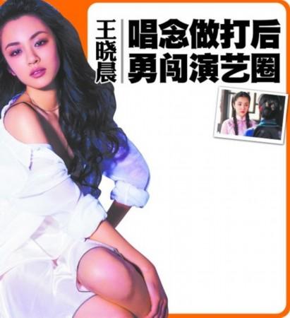 《川西剿匪记》热播,青岛姑娘表现抢眼
