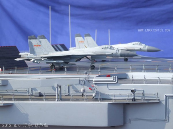 牛人制作的中国航母模型