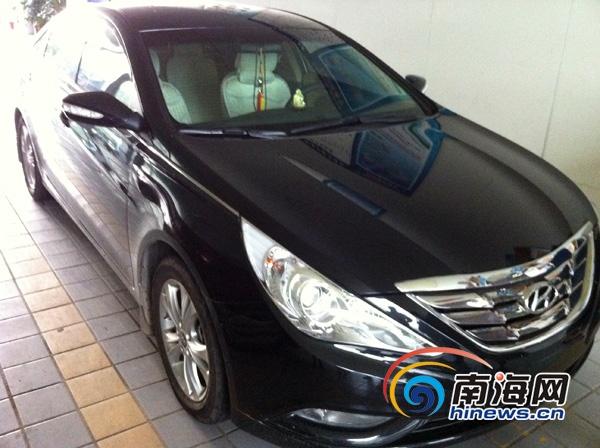 董先生购买的北京现代索纳塔汽车(南海网记者陈望摄)高清图片