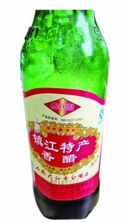 网曝旧啤酒瓶回收装醋