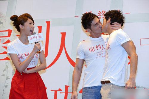 温升豪伸宥胜_宥胜与温升豪亲吻.