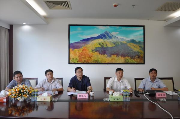 广东省委统战部信息化工作考察组来我部进行考察交流