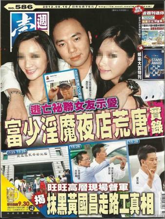 迷奸电影网址_迷奸60女星富少昨日受审 李宗瑞仍否认所有指控