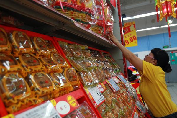 家乐福海口2012中秋团购推出月饼约200种口味高清图片