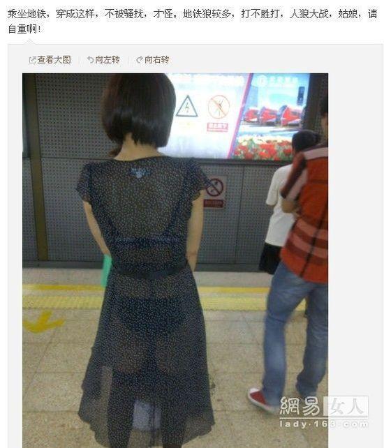 丝袜骚妇抠穴自慰_妙龄女子地铁内遭陌生男子贴身自慰 裙子被弄湿