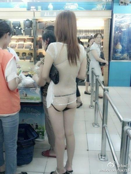 南海网 新闻中心 娱乐新闻 明星聚焦    武汉青山区红钢城某超市近日