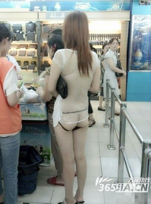 武汉暴露女海量照 齐b小短裙真空上阵无畏惧图