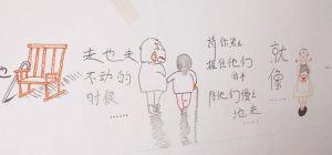 漫画 父母 顾客/刀削面馆墙上画漫画告诫顾客孝顺父母(组图)