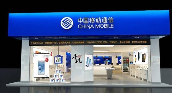 中国移动广东公司拉开营业厅转型序幕