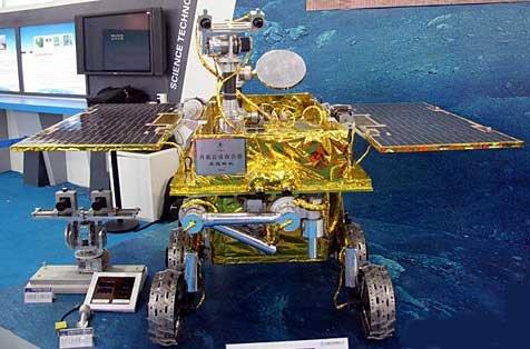 嫦娥三号着陆直播吗_我国无人月球探测任务有望在2017年左右完成_新闻_南海网