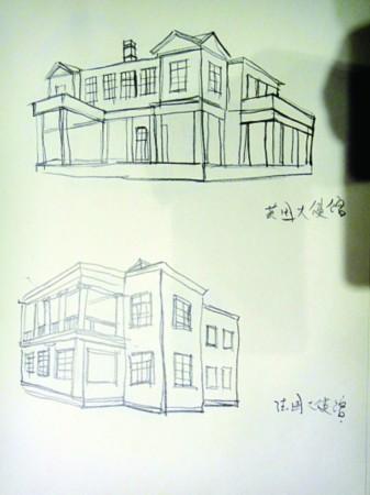 手绘南京民国公使馆地图 带你看遍石城40多处民国老建筑