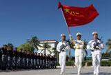 西沙水警区退伍老兵向军旗告别