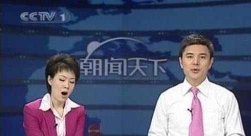 新闻联播出错 盘点主持人荧屏尴尬事图片