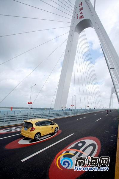 文昌清澜大桥开通 东郊借力打造