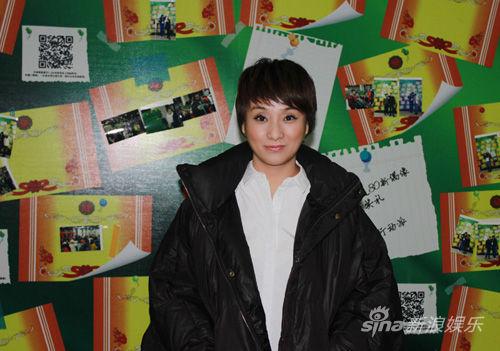 孔琳为魏晨颁奖 成80后学习的工作榜样