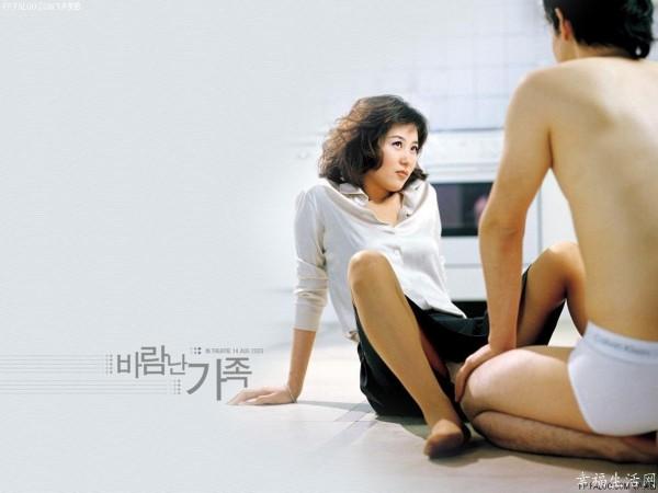 两性养生:男女调情game的7个小技巧组图