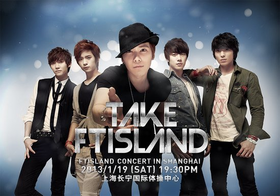 "ftisland即将在上海长宁体操中心举办""take ftisland concert 高清图片"