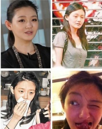 杨幂刘诗诗范冰冰章子怡 女星暴丑雷人素颜照很惊吓