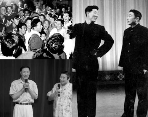 巩汉林妻子金珠师父金炳昶经典老照片图片