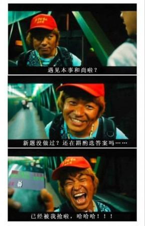 其中最近的王宝强超贱表情在互联网非常火