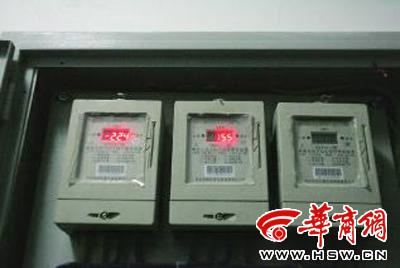 第二步:接线员会告知,你家电表权属在不在供电局.