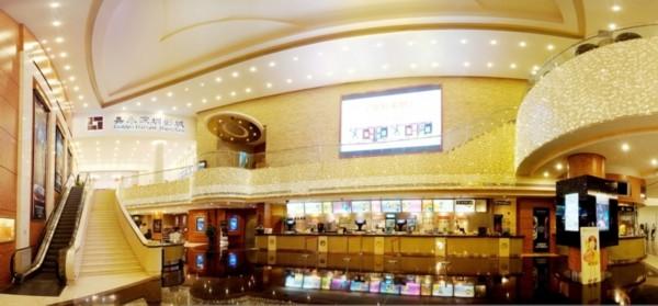 中国影院传奇 深圳嘉禾影城8年创4.5亿票房传奇