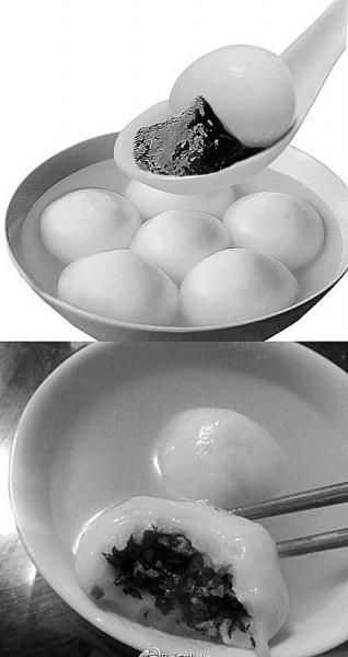 图为芝麻汤圆和韭菜汤圆