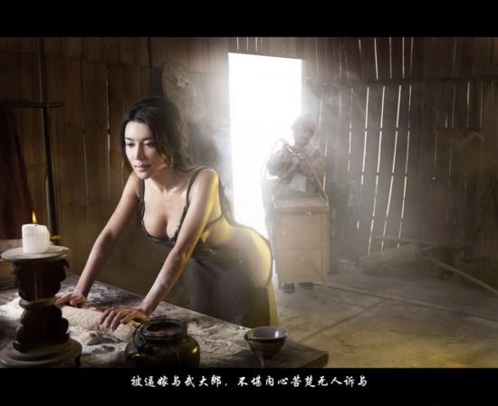 (传)金瓶梅新编(第一卷:命惑) - 九子泉声 - 九 子 泉 声
