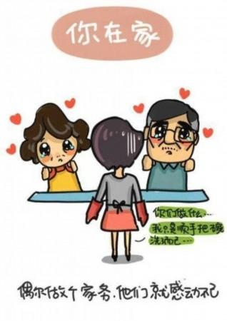 孝道幼儿卡通图片