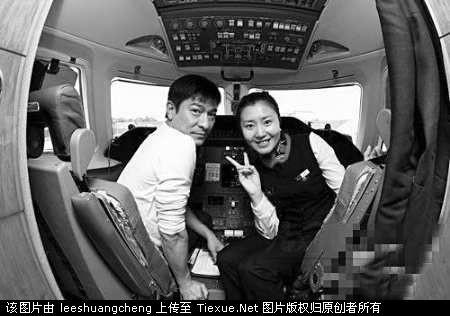 据传刘德华也拥有私人飞机