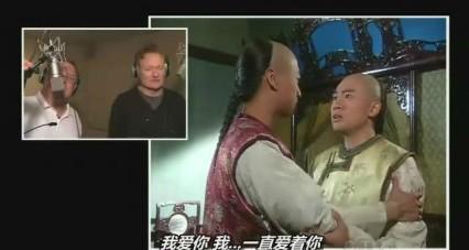 柯南配音还珠格格 外国人神翻译五阿哥