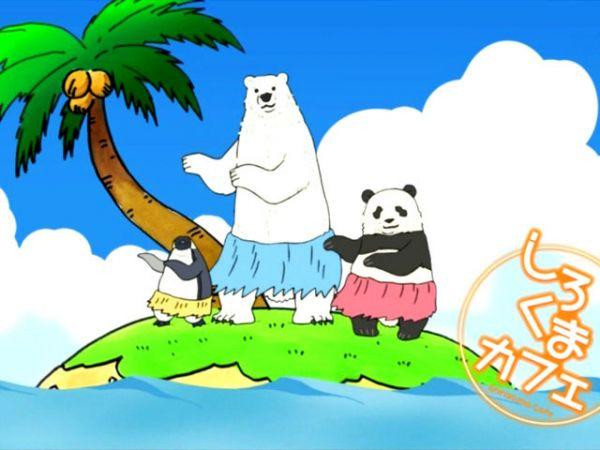 是东京电视台动画热播的常客,它讲述了v动画咖啡厅的北极熊和恐龙熊猫方舟按哪个键让正在叫图片