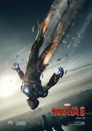 将于今年5月上映的好莱坞科幻大片《钢铁侠3》也将献上中国高清图片
