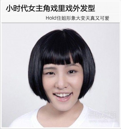 小时代女主角戏里戏外发型pk图片