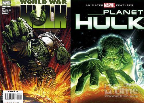 新版《绿巨人》情节或根据《星球绿巨人》《绿巨人世界...