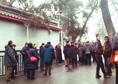 年关北京探信访