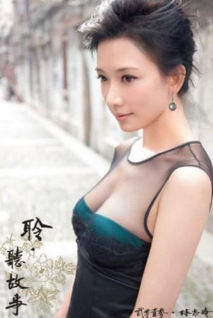 落秋中文网