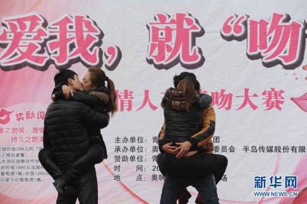 青岛接吻大赛情侣拼技巧体位 儿童围观拍照