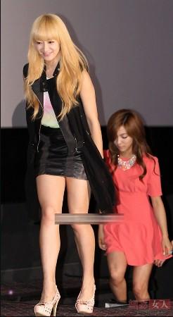 韩国女团成员大粗腿