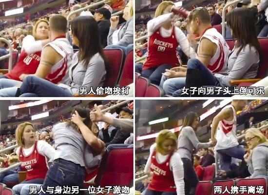 球迷偷吻美女遭掌掴 被打男子为火熊