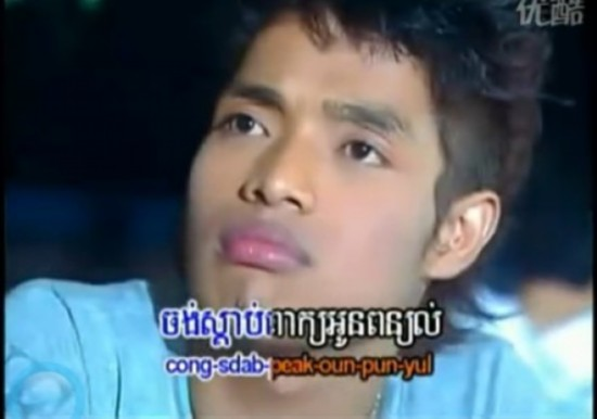 """柬埔寨天團雷人超洗剪吹組合 被稱""""焗染燙""""圖片"""