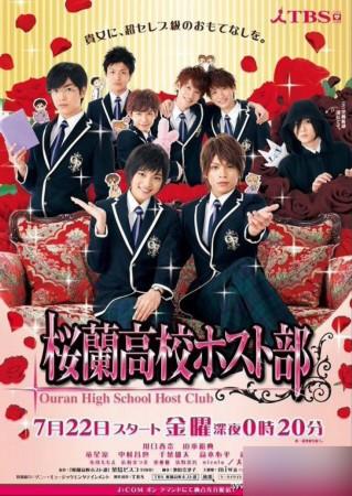 樱兰高校男公关部 2006日本动画爱情喜剧
