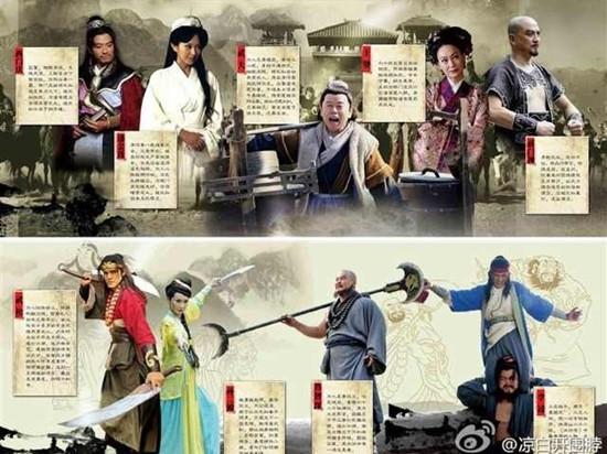 《武松》发布人物海报孙耀琦版潘金莲萌系出镜