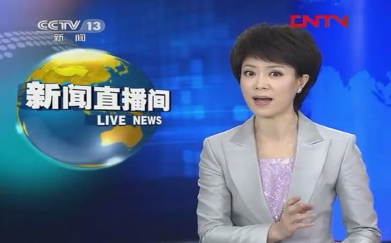 南海网 新闻中心 娱乐新闻 热剧    继