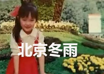 唐嫣昔日可爱童年萌照曝光 高挑秀气天生明星范