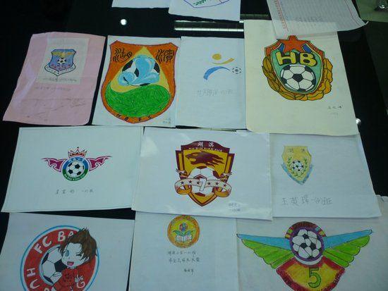 九江营造校园足球文化 小学生比赛设计队徽(图)