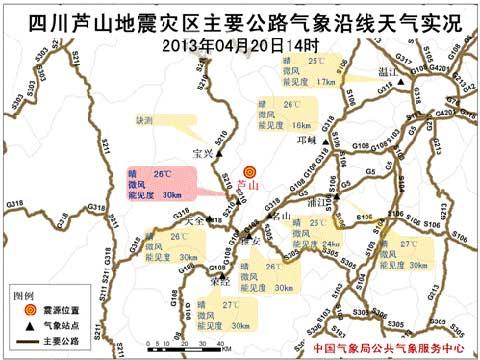 邛崃市公路地图