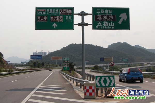 海口三亚高速标志牌问题多 交通部门将整治图片