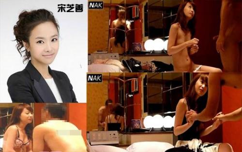 韩国女星遭遇潜规则自